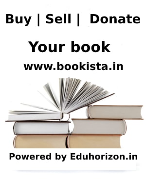 Book Sell/Donate Feature Coming Soon